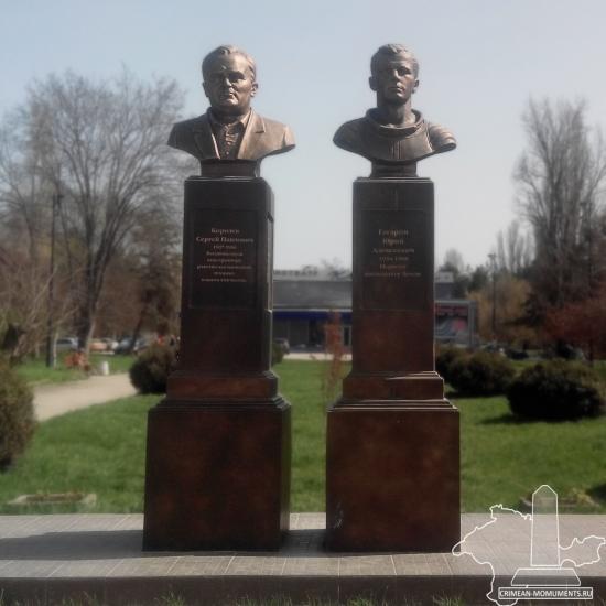 Памятники крым первомайский район цены на памятники в ярославле краснодаре